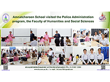 Amnatcharoen School visited the Police Administration program, the Faculty of Humanities and Social Sciences